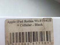 iPad 4 Retina Wi-Fi 64 gb + cellular